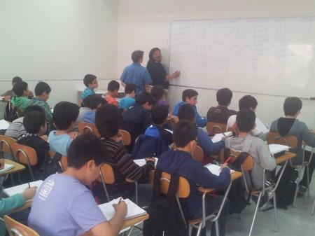 Academia5